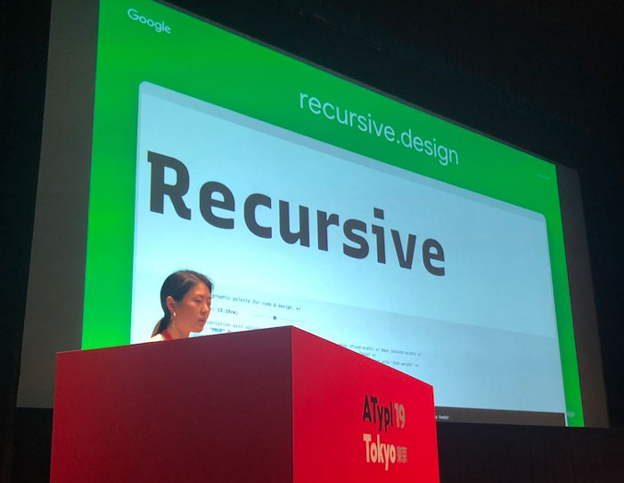 Irin Kim introducing the Recursive variable font