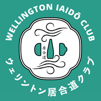 Wellington Iaido Club