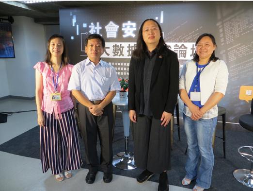 唐鳳:資料運用與社會創新@2018雙北社會安全大數據交流論壇