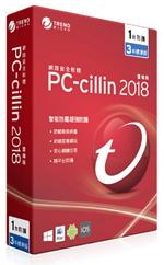 PC-cillin 2018 雲端版一年三機版,新產品上架!