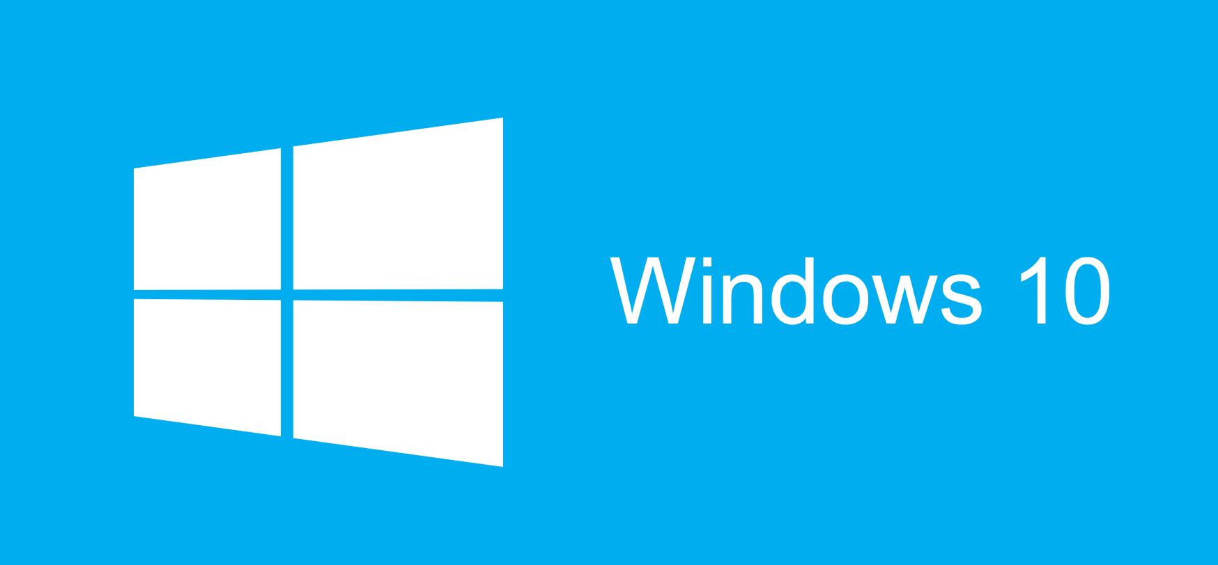 開放升級 Windows 10:請留意您的作業系統版本