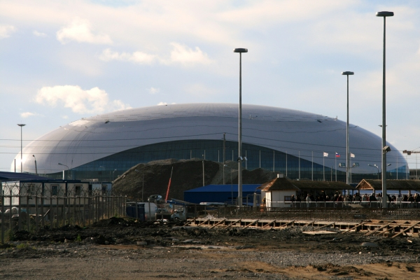 Bolshoy Ice Dome, Sochi