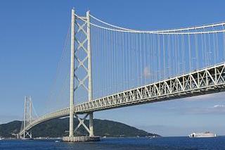 1998: Akashi-Kaikyo-Brücke, Japan