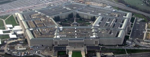 The Pentagon (Photo: David B. Gleason)