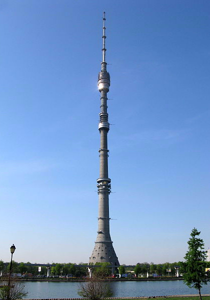Ostankino-Turm, Moskau (Foto: Игорь С/Wikimedia Commons; CC-BY-SA 3.0)