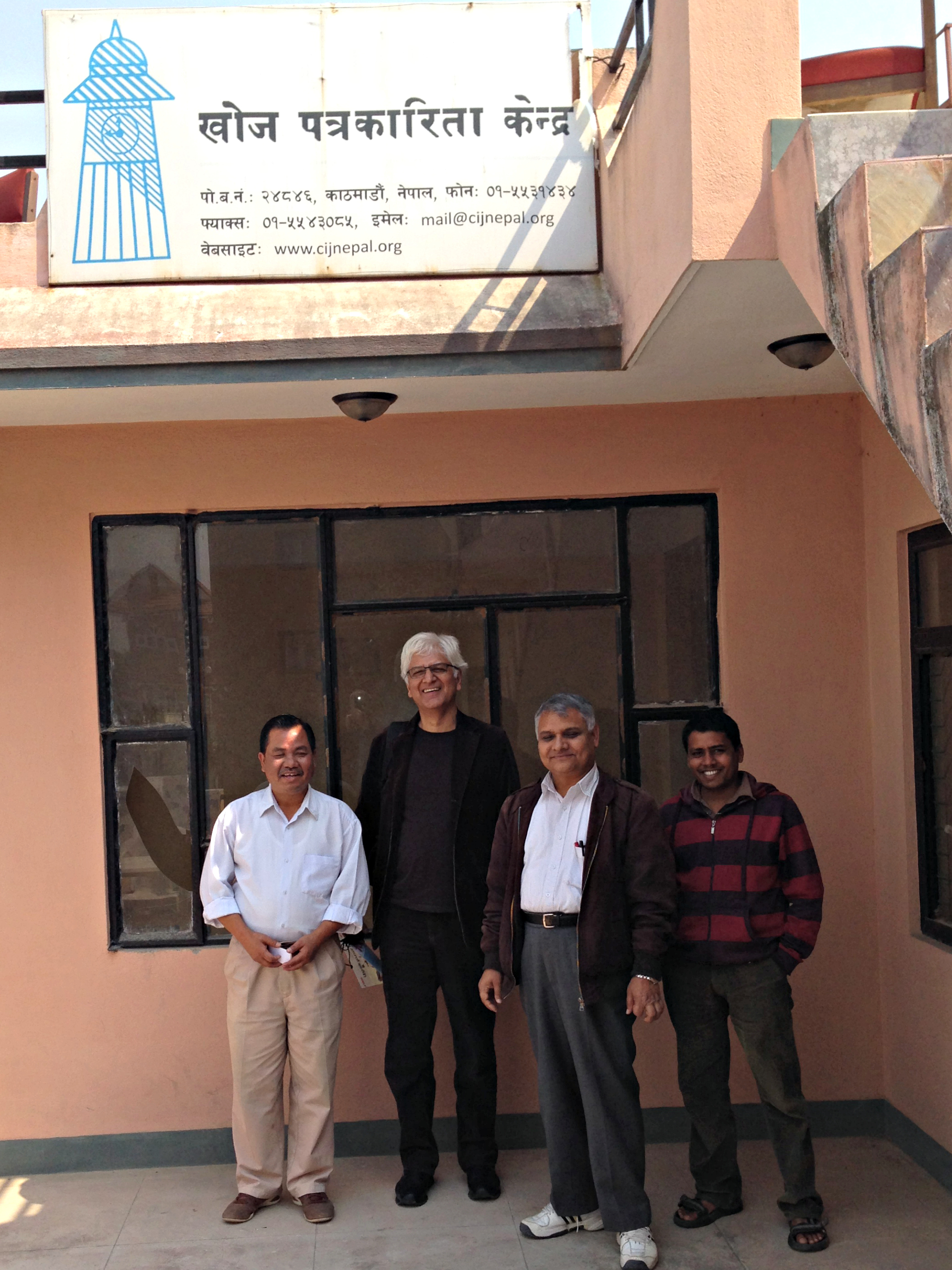 Investigative Pioneers: Some of the gutsy staff and board at the Nepal Centre for Investigative Journalism in Kathmandu -- Hasta Gurung, Kunda Dixit, Rajendra Dahal, Navin Jha.