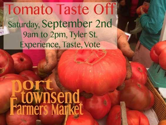 2017 Tomato Taste Off