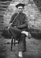 Researching your Chinese ancestry
