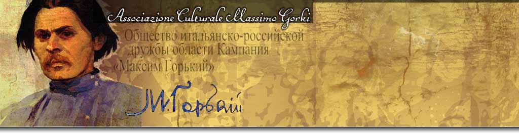 eff82275 76a9 4f29 9f0b f5d7aa5f7f4e - Concerto Theremin Maksim Gor'kij