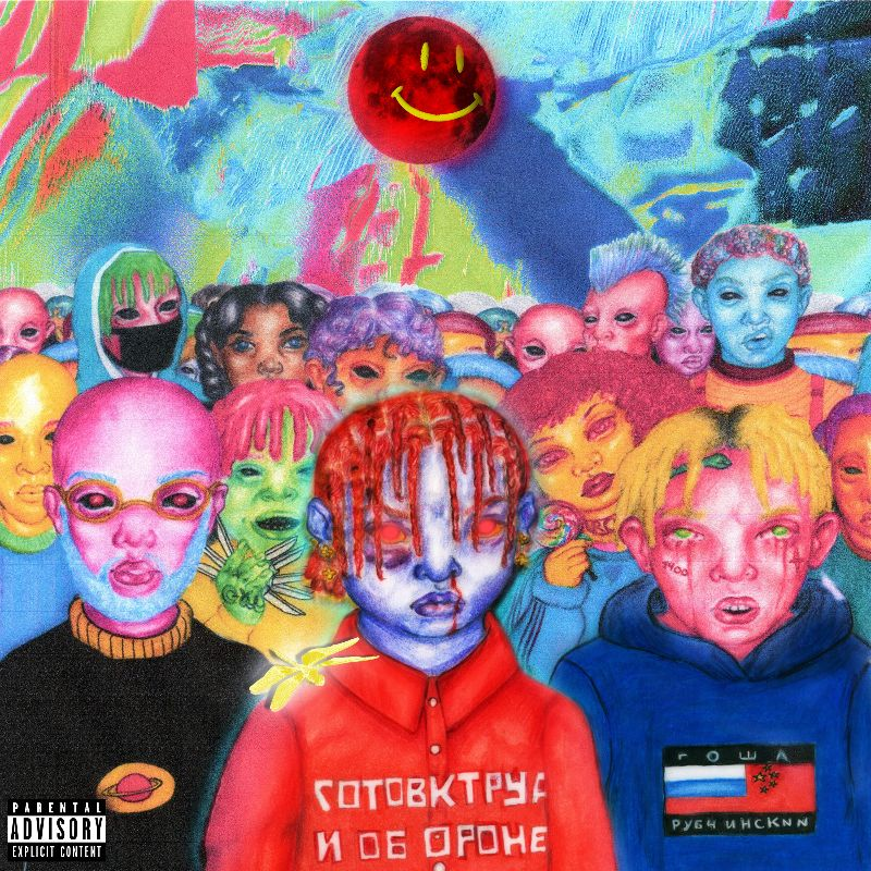 Ohio Prodigy Fijimacintosh Levels Up with Melodic and Unsettling 'Teenage Disillusionment' Mixtape, Premiered by XXL