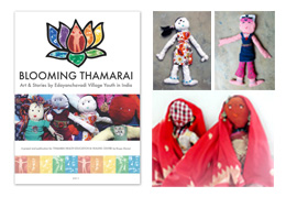 Blooming Thamarai