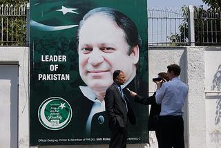 Nawaz Sharif poster