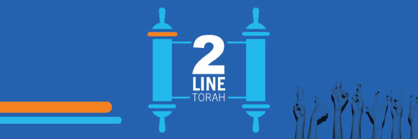 Two Line Torah Logo