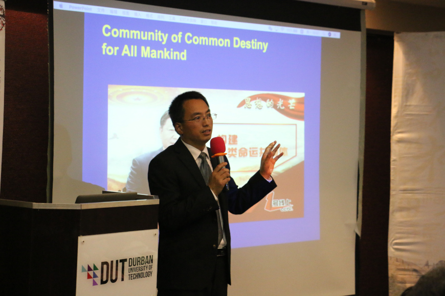 """THE 5TH ANNIVERSARY SERIES ACTIVITIES OF CONFUCIUS INSTITUTE AT DUT """"EXPERIENCING CHINA, LIGHT UP CHINESE DREAM"""""""