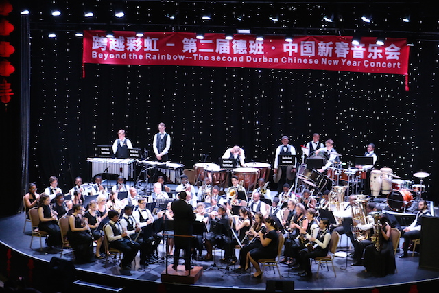 Second Chinese New Year Concert