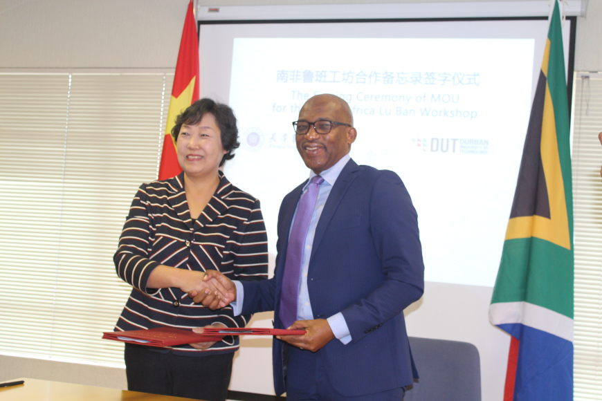 Professor Shen Jiang (Secretary of CPC) and DUT's Vice-Chancellor and Principal Professor Thandwa Mthembu, at the signing of the MOU.