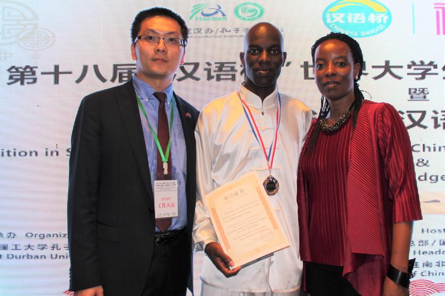 Frank Lin WU, Mzomuhle Ntshangase and Professor Sibusiso Moyo