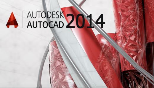 AutoCAD 2014 Update