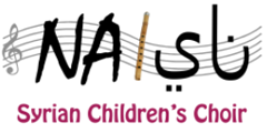 Nai  - Syrian Children's Choir