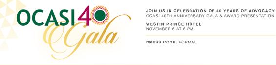 Banner of the OCASI 40 Gala
