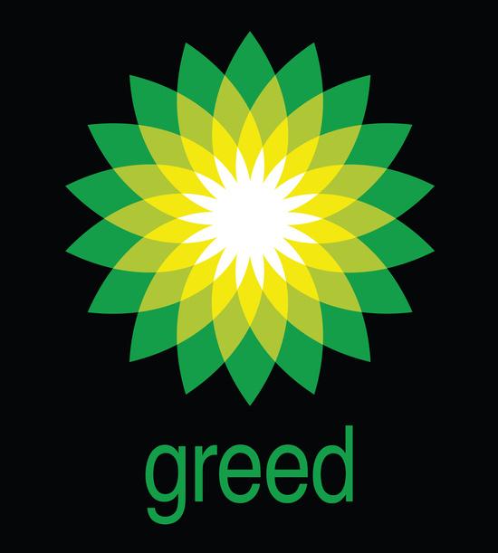 BP Greed logo