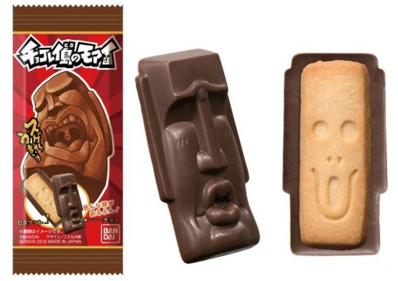 Japanese moai chocolate cookies