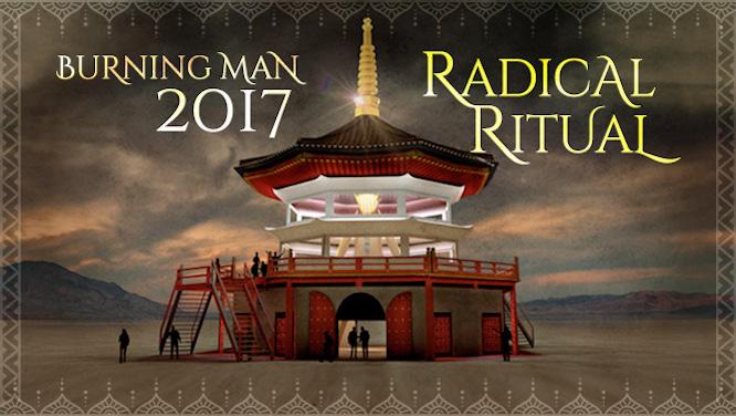 Burning Man 2017 :: Radical Ritual