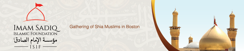 Imam Sadeq Islamic Foundation | Boston