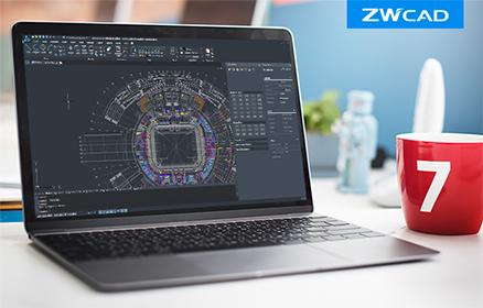 Đánh giá phần mềm ZWCAD 2018