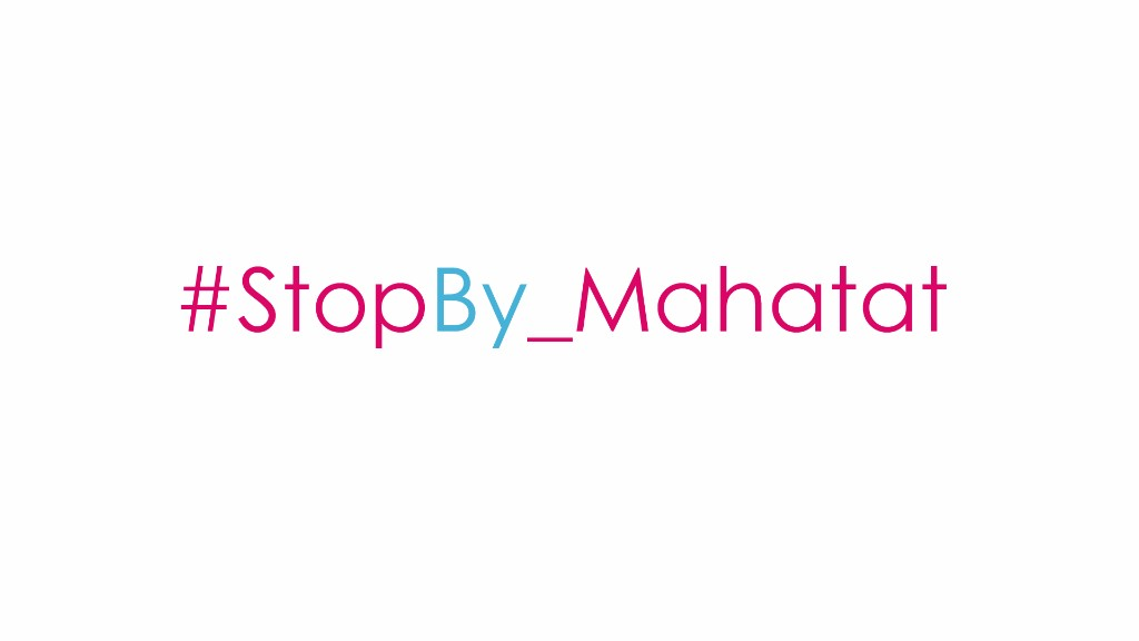#StopBy_Mahatat | Invitation