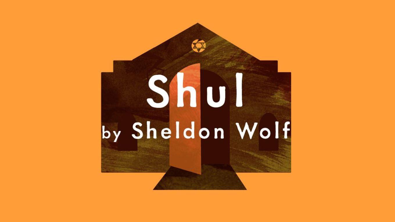 Shul by Sheldon Wolf