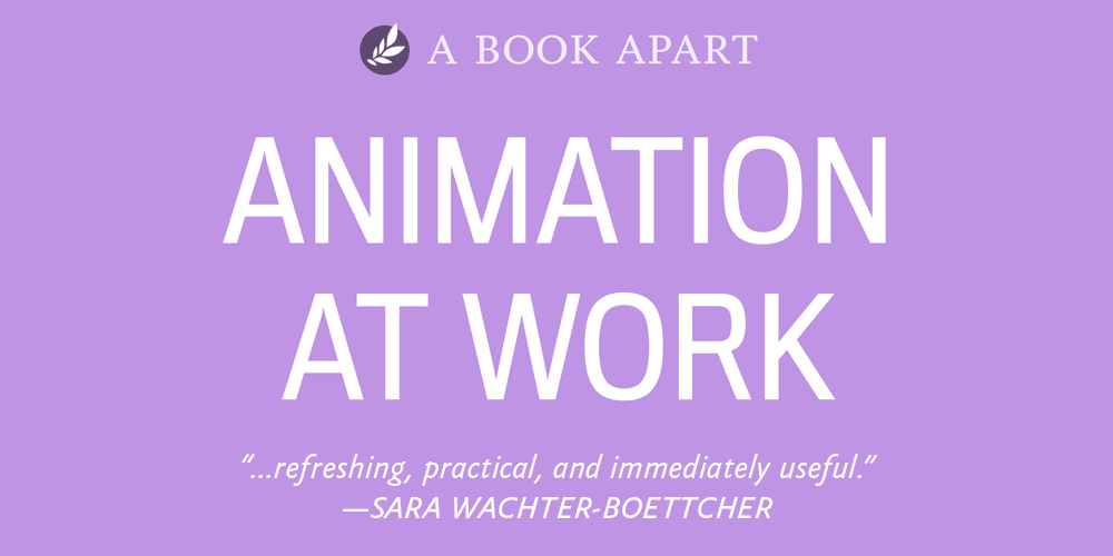 Check out my new book, Animation at Work