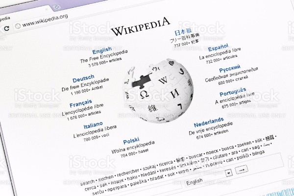 An image of Wikipedia's home screen which prompts the user to select a language with which to navigate the site