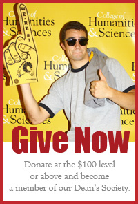 Give now! Donate at the $100 level or above to become a member of our Dean's Society