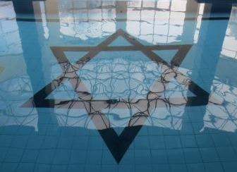 Jewish Community Centre of Ecuador Swimming Pool