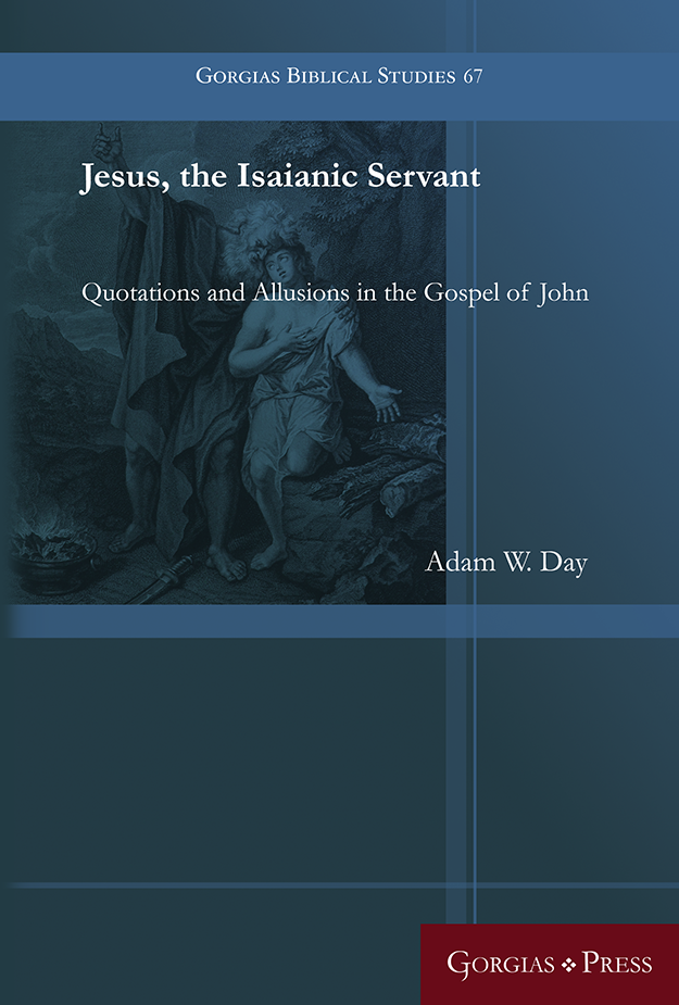 Image of Jesus, the Isaianic Servant