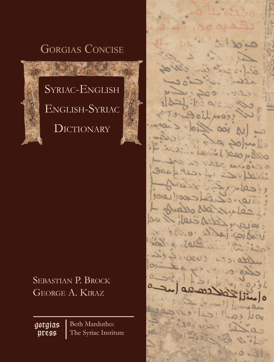 Image of Gorgias Concise Dictionary