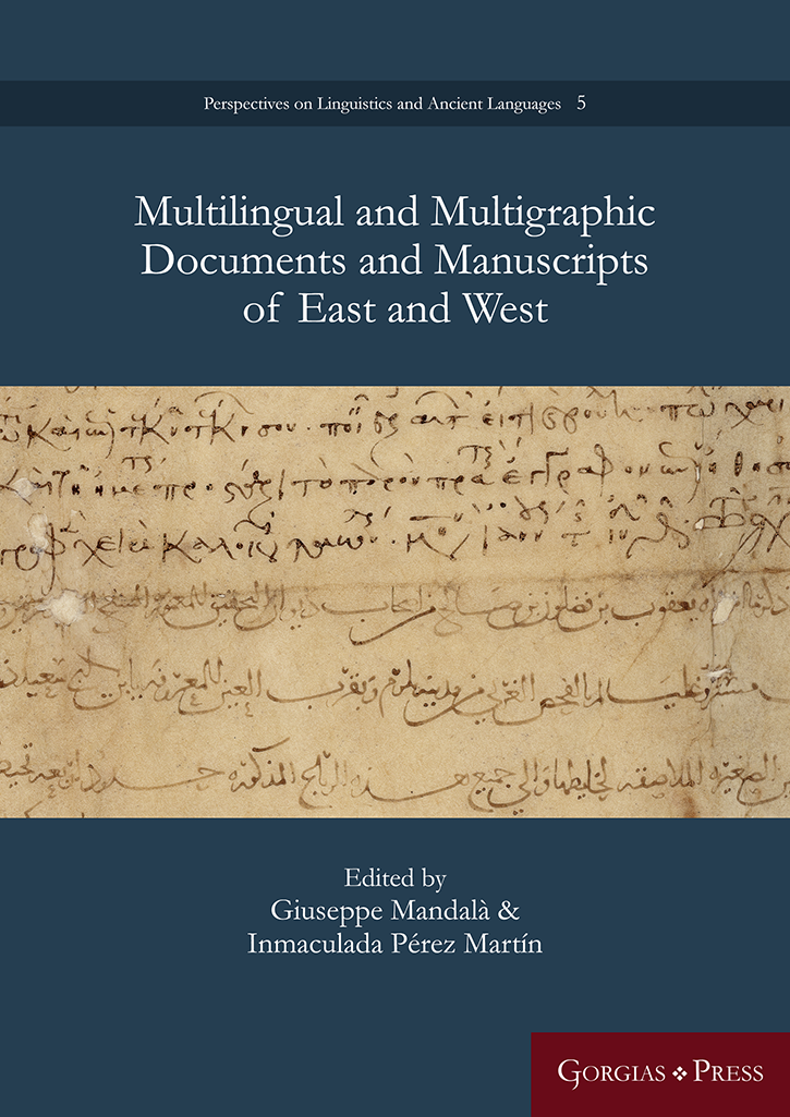 Multilingual and Multigraphic Documents