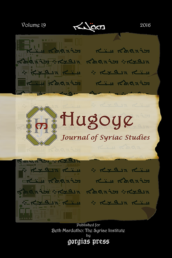 Hugoye 20