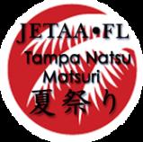 Natsu Matsuri