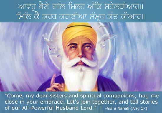Guru Nanak Gurbani quote