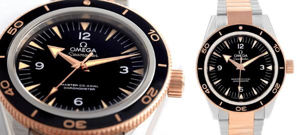 Omega Seamaster Co Axial