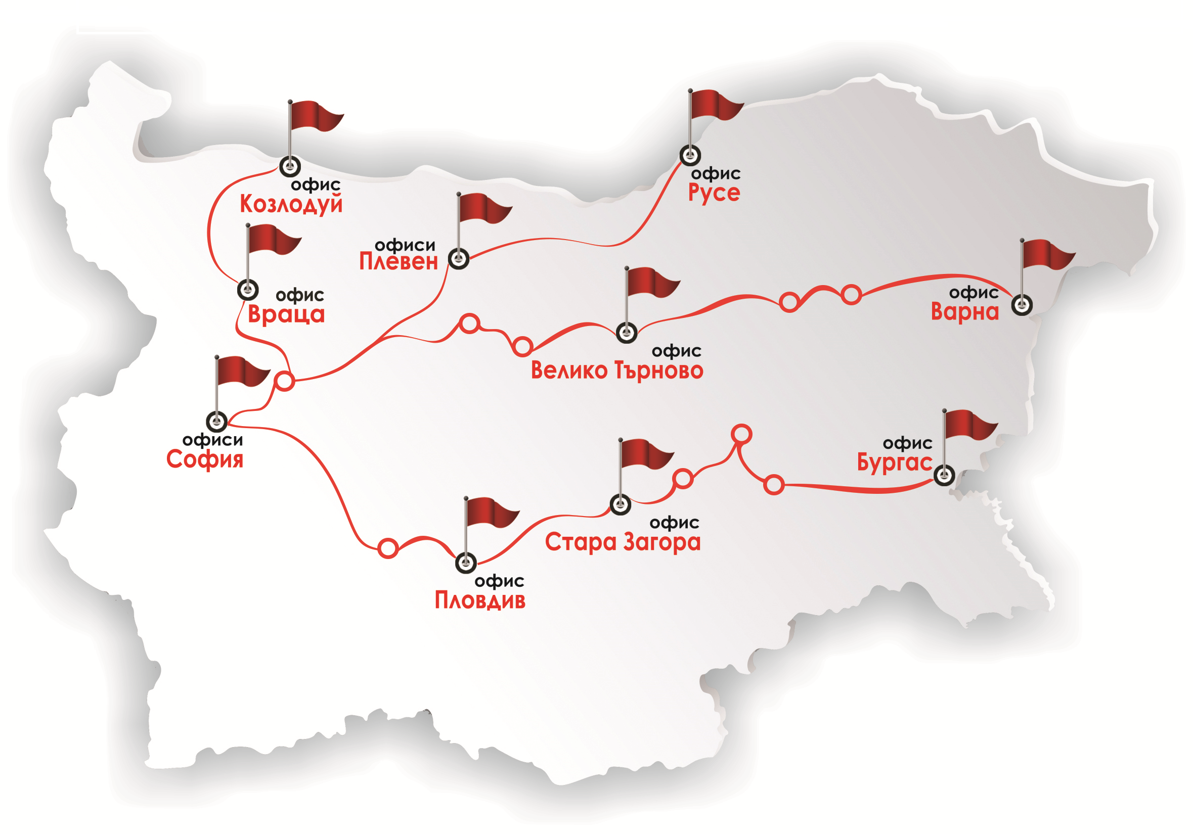 Екскурзия с тръгване от Враца, Екскурзия с тръгване от Козлодуй, Екскурзия с тръгване от Русе, Екскурзия с тръгване от Ботевград, Екскурзия с тръгване от Луковит, Екскурзия с тръгване от Плевен, Екскурзия с тръгване от Ловеч, Екскурзия с тръгване от Севлиево, Екскурзия с тръгване от Велико Търново, Екскурзия с тръгване от Търговище, Екскурзия с тръгване от Шумен, Екскурзия с тръгване от Варна, Екскурзия с тръгване от Пловдив, Екскурзия с тръгване от Стара Загора, Екскурзия с тръгване от Нова Загора, Екскурзия с тръгване от Сливен, Екскурзия с тръгване от Ямбол, Екскурзия с тръгване от Бургас