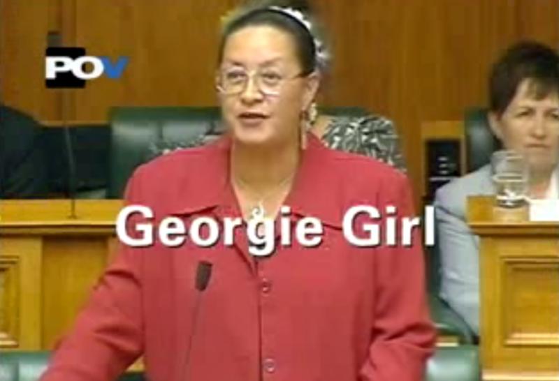 Georgie Girl