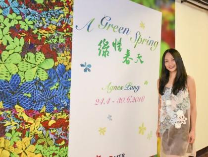 A Green Spring Exhibition