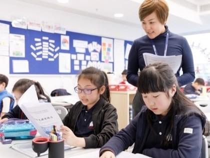 Stamford American School Mandarin Lessons