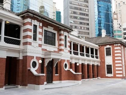 Tai Kwun Arts and Heritage Centre
