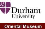 [UK] Oriental Museum secures funding for South Asia project