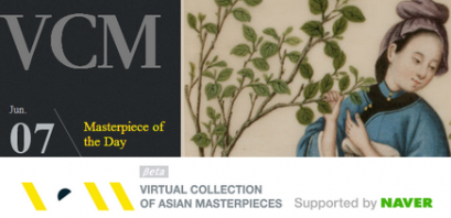 Virtual Collection of Asian Masterpieces launches new website