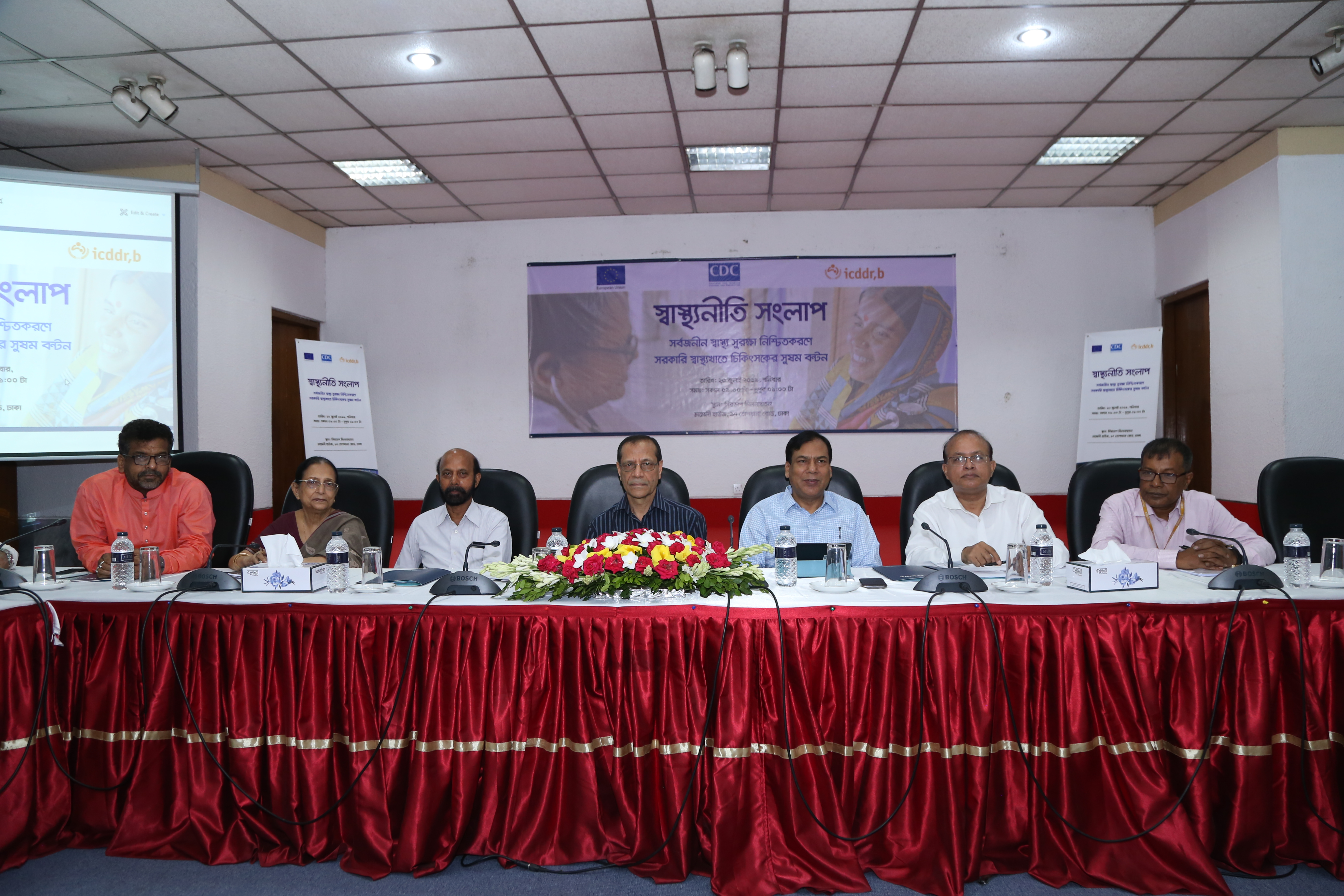 HPD held a discussion on 'Equitable Distribution of Medical Doctors for Strengthening Universal Health Coverage (UHC)'.
